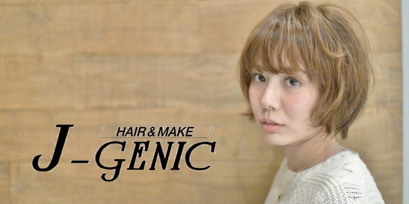 J-GENIC Blog